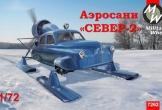 Độc đáo chiếc xe hơi trượt tuyết gắn động cơ máy bay