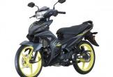 Yamaha ra mắt mẫu xe côn tay Exciter 135, giá chỉ 38 triệu đồng