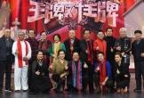 Thầy trò Đường Tăng hội ngộ, cùng hát nhạc 'Tây Du Ký' gây xúc động