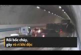 Tai nạn ôtô liên hoàn thảm khốc trong đường hầm ở Hàn Quốc