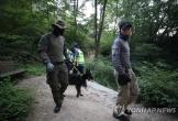 Thị trưởng Seoul mất tích bí ẩn, 150 cảnh sát và máy bay không người lái tìm kiếm khắp nơi