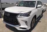 Lexus 570 2020 có giá bao nhiêu?