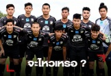 Thái Lan gây sốc, chỉ dùng đội U21 tham dự AFF Cup?